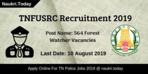 TNFUSRC Recruitment