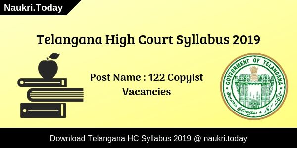 Telangana High Court Syllabus (1)