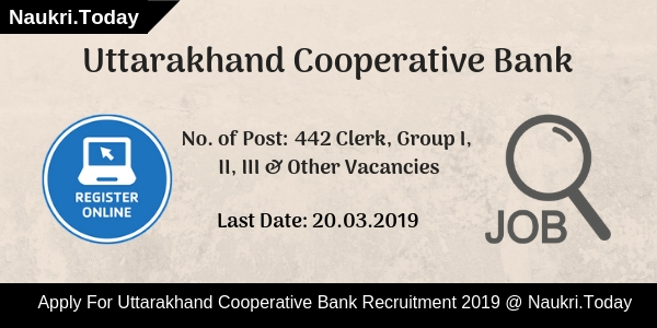 Uttarakhand Cooperative Bank Recruitment