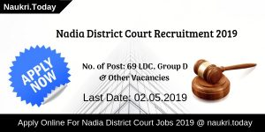Nadia District Court Recruitment