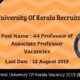 Central University Of Kerala Recruitment