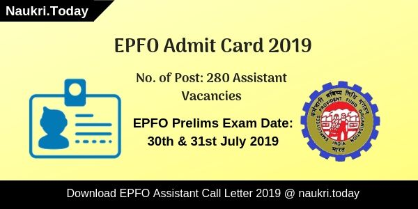 EPFO Admit Card