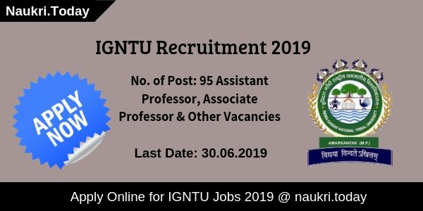 IGNTU Recruitment