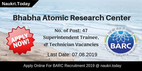 BSRC Recruitment