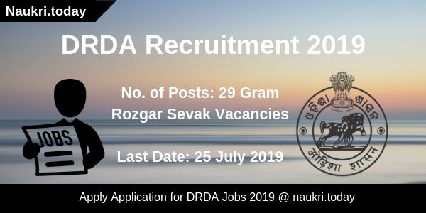 DRDA Recruitment