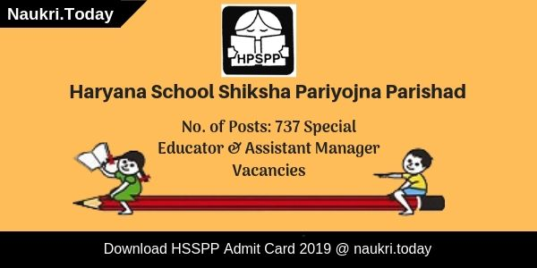HSSPP Admit Card