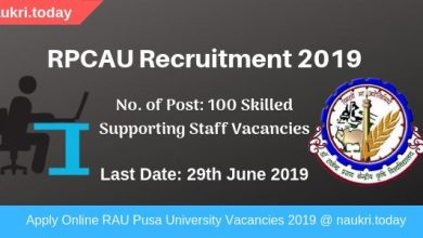 RPCAU Recruitment