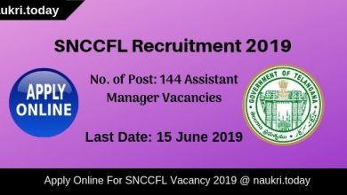 SNCCFL Recruitment