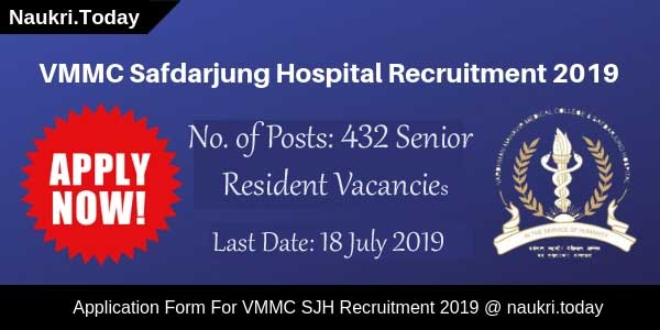 VMMC-SJH-Recruitment