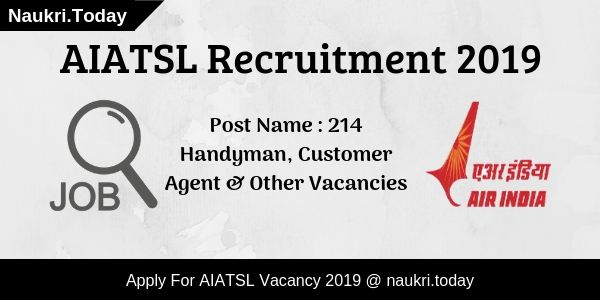 AIATSL Recruitment