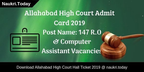 Allahabad High Court Admit Card 2019