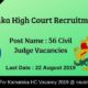 Karnataka High Court Recruitment (1)