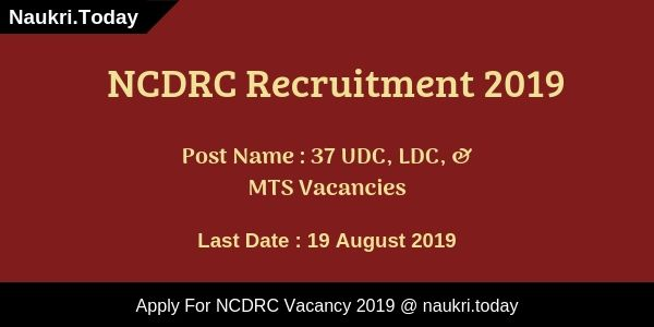 NCDRC Recruitment