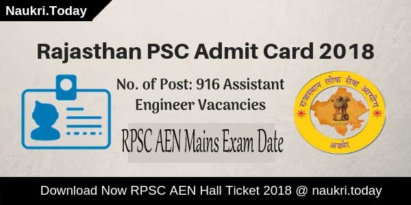RPSC-Mains-Exam-date