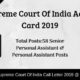 Supreme Court Of India Admit Card 2019
