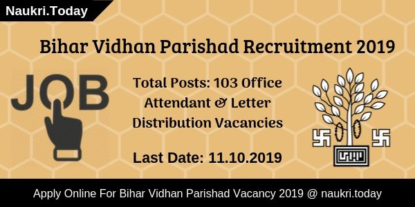 Bihar Vidhan Parishad Recruitment