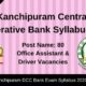 Kanchipuram Central Cooperative Bank Syllabus