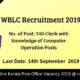 WBLC Recruitment