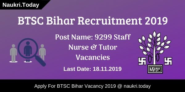 BTSC Bihar Recruitment