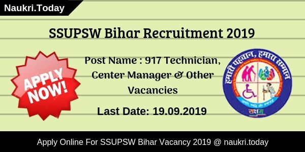 SSUPSW Bihar Recruitment