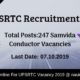 UPSRTC Recruitment