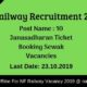 NF Railway Recruitment 2019