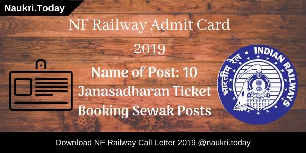 NF Railway Admit Card 2019
