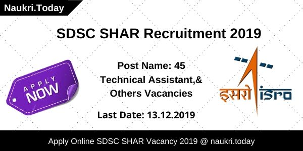 SDSC SHAR Recruitment