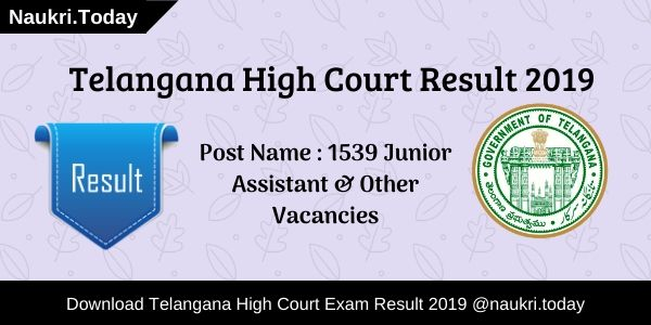 Telangana High Court Result