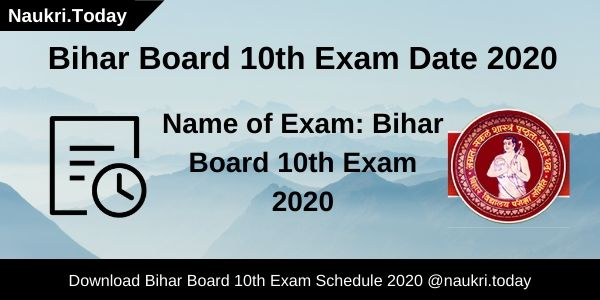 Bihar Board 10th Exam Date
