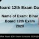 Bihar Board 12th Exam Date