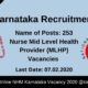 NHM Karnataka Recruitment