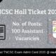 TNCSC Hall Ticket