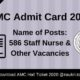 AMC Admit Card