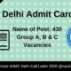 AIIMS Delhi Admit Card
