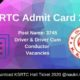 KSRTC Admit Card 2020