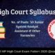 MP High Court Syllabus 2020