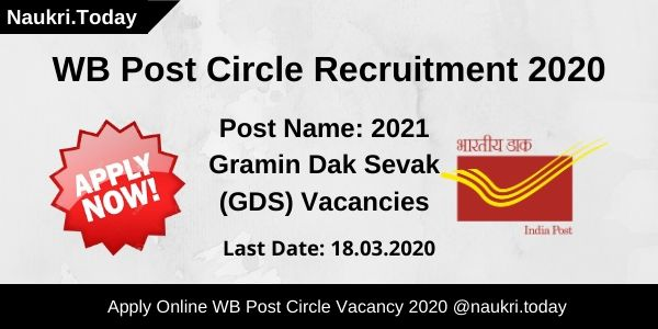 West Bengal Post Circle Recruitment