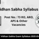 UP Vidhan Sabha Syllabus
